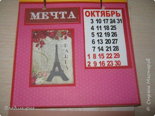 На новый год сделала для подруги календарь. Его можно поставить на стол.  фото 11
