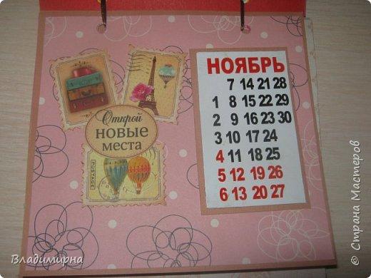 На новый год сделала для подруги календарь. Его можно поставить на стол.  фото 12