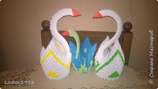 оригами модульное фото 3