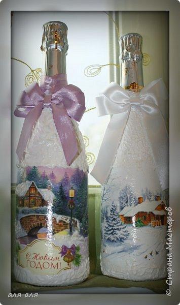 Здравствуй Страна!!!!!Поздравляю всех с Новым годом и Рождеством!!!!Желаю крепкого здоровья,счастья, любви,удачи,хорошего настроения и всего,всего, всего......!!!!!! хочу показать работы,которые не успела загрузить до Нового года,запасайтесь терпением фото много) фото 11