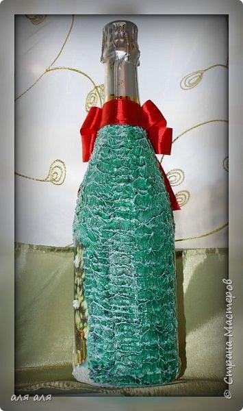 Здравствуй Страна!!!!!Поздравляю всех с Новым годом и Рождеством!!!!Желаю крепкого здоровья,счастья, любви,удачи,хорошего настроения и всего,всего, всего......!!!!!! хочу показать работы,которые не успела загрузить до Нового года,запасайтесь терпением фото много) фото 24