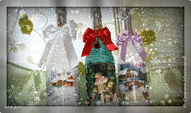 Здравствуй Страна!!!!!Поздравляю всех с Новым годом и Рождеством!!!!Желаю крепкого здоровья,счастья, любви,удачи,хорошего настроения и всего,всего, всего......!!!!!! хочу показать работы,которые не успела загрузить до Нового года,запасайтесь терпением фото много) фото 19