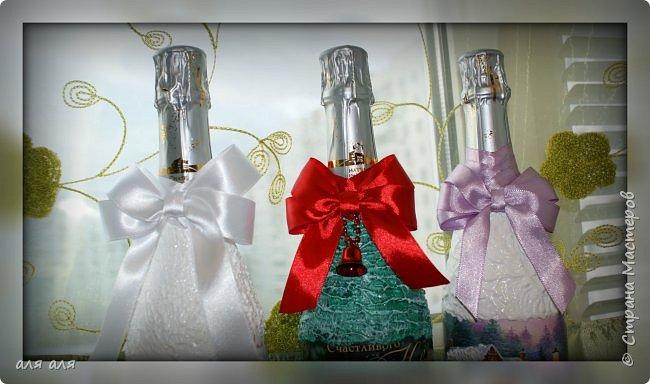 Здравствуй Страна!!!!!Поздравляю всех с Новым годом и Рождеством!!!!Желаю крепкого здоровья,счастья, любви,удачи,хорошего настроения и всего,всего, всего......!!!!!! хочу показать работы,которые не успела загрузить до Нового года,запасайтесь терпением фото много) фото 25