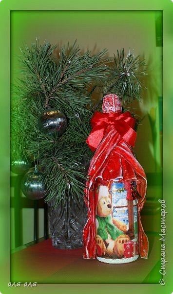 Здравствуй Страна!!!!!Поздравляю всех с Новым годом и Рождеством!!!!Желаю крепкого здоровья,счастья, любви,удачи,хорошего настроения и всего,всего, всего......!!!!!! хочу показать работы,которые не успела загрузить до Нового года,запасайтесь терпением фото много) фото 1