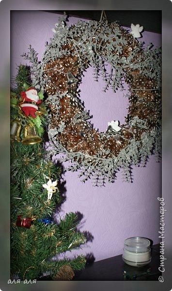 Здравствуй Страна!!!!!Поздравляю всех с Новым годом и Рождеством!!!!Желаю крепкого здоровья,счастья, любви,удачи,хорошего настроения и всего,всего, всего......!!!!!! хочу показать работы,которые не успела загрузить до Нового года,запасайтесь терпением фото много) фото 42