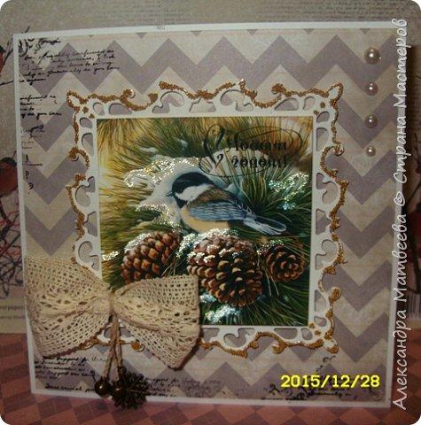 """Новогодняя серия открыток """"А на ветках снегири..."""" (и синицы))) фото 1"""