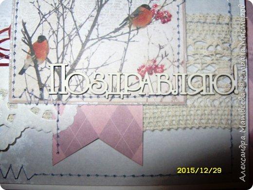 """Новогодняя серия открыток """"А на ветках снегири..."""" (и синицы))) фото 4"""