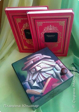 Продолжаю показывать коробки из мужской серии... Этот - для любителя книг, чтения. Для хранения очков, закладок, бумаги для записей, ручек, карандашей или другой нужной мелочи...  фото 3