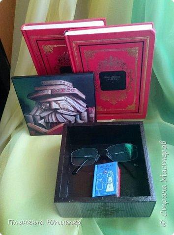 Продолжаю показывать коробки из мужской серии... Этот - для любителя книг, чтения. Для хранения очков, закладок, бумаги для записей, ручек, карандашей или другой нужной мелочи...  фото 6