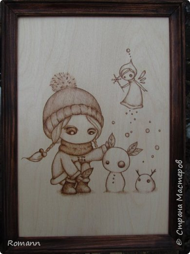 """снеговик"" фото 2"