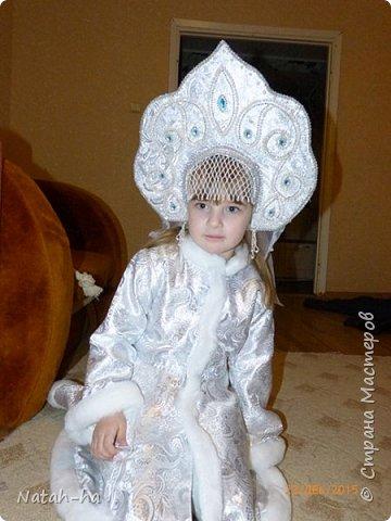 Вот такой костюм Зимушки я соорудила для дочки в этом году. фото 2