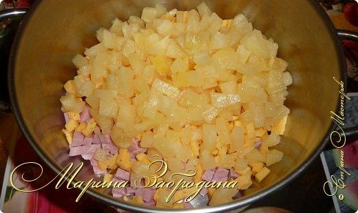 Здравствуйте! Сегодня предлагаю вам приготовить очень простой, но сытный и вкусный салатик. Рецепт не мой, пару лет назад узнала его от своей свекрови.  Такой салат можно приготовить и для гостей, и просто на ужин. Ананас  делает салат очень сочным. И хотя ананас имеет сладкий вкус, в салатах он прекрасно гармонирует с ветчиной, сыром и так далее.  фото 5