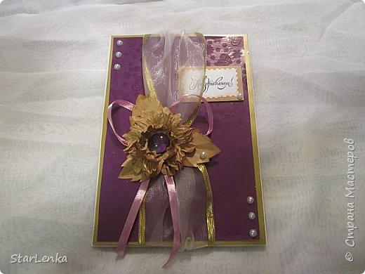 Это моя первая открытка, поэтому мне так важна оценка профессионала. Использовала двухсторонний белый картон, золотой картон и фиолетовую бумагу с цветочками и сердечками (если приглядеться, то их видно). фото 1