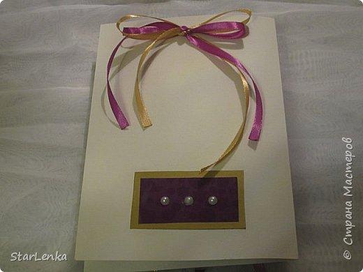 Это моя первая открытка, поэтому мне так важна оценка профессионала. Использовала двухсторонний белый картон, золотой картон и фиолетовую бумагу с цветочками и сердечками (если приглядеться, то их видно). фото 5