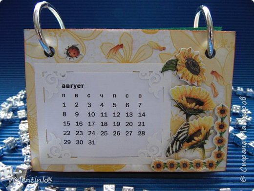 Подходят к концу новогодние праздники. Но подарки еще подарены не всем. Этот бесконечный календарь делала в подарок подруге у которой уже много моих работ. Поэтому нужно что то новенькое и эксклюзивное. фото 9