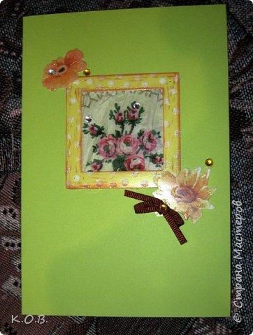 Самодельные открытки из готовых почти материалов