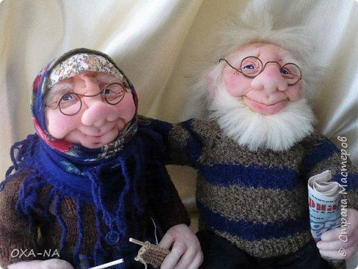 Дед и баба. фото 1