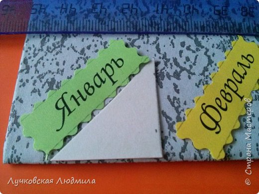 Давно мечтала сделать, календарь своими руками, вот и придумала как это можно осуществить, делюсь идеей. Нам понадобится: - плотный картон ( подойдет коробки из под обуви) - обои - клей ПВА, клей карандаш, титан или момент - бумага 2-х цветов - бумага белая - ленты 2 цвета - бусинки для украшения - спичечный коробок - свечка - ножницы - линейка - вилка - циркуль или пробка нужного диаметра, - спеплер или скрепки. фото 21