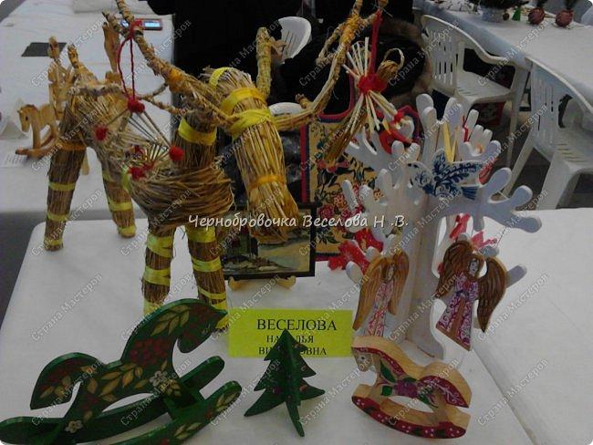 Соломенный олень был сделан, как экспонат , для участия в  межрегиональной выставке Рождественские узоры Поволжья фото 12