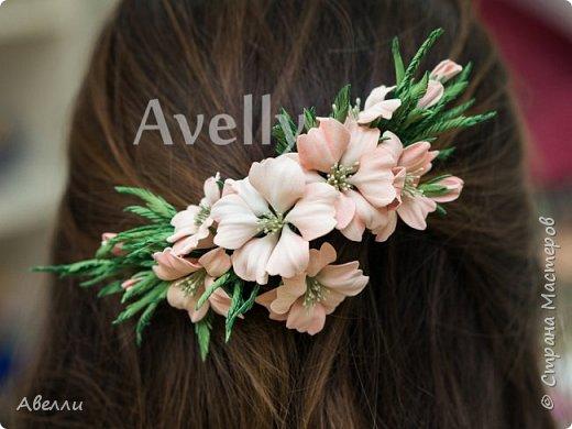 Вот такие цветы для заколки, ободка или гребня мы сегодня будем делать. фото 1