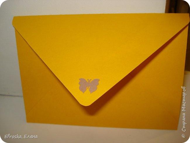 """В моей жизни все, как обычно: вечером ребенок сообщает, что завтра нужен конверт для пожелания, класс готовит сюрприз - будут поздравлять одноклассницу. Существенное уточнение: """"Самый простой"""" я не услышала. Пол-ночи и... фото 5"""
