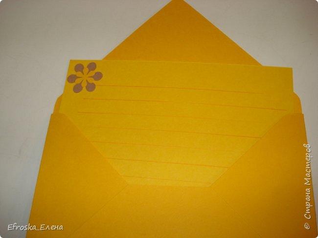 """В моей жизни все, как обычно: вечером ребенок сообщает, что завтра нужен конверт для пожелания, класс готовит сюрприз - будут поздравлять одноклассницу. Существенное уточнение: """"Самый простой"""" я не услышала. Пол-ночи и... фото 6"""