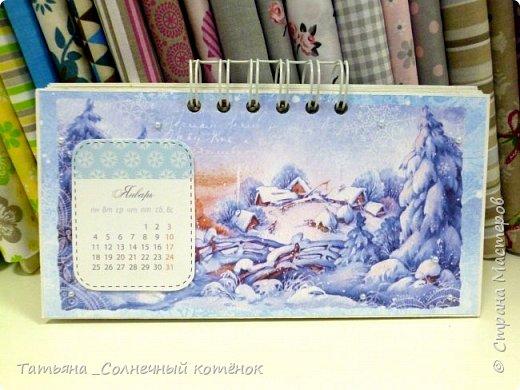 """Календарь перекидной """"напоминалка"""" с датами дней рождений фото 1"""