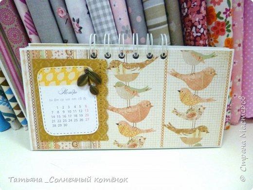 """Календарь перекидной """"напоминалка"""" с датами дней рождений фото 11"""