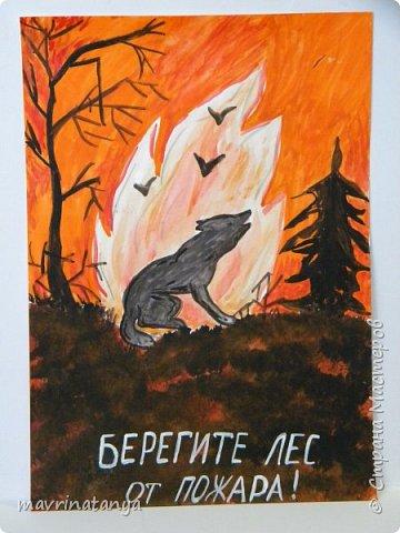 """Здравствуйте! На школьный конкурс мой сын нарисовал рисунок """"Берегите лес от пожара!"""" Мы сопроводили рисунок стихотворением Дабеева Василия """"Берегите лес!"""" (с благодарностью взято с сайта http://uksosh.ucoz.ru/publ/uberezhjom_les_ot_pozhara/1-1-0-11). Берегите лес! Лес от пожаров берегите! С огнём легкомысленно не шутите. От брошенного окурка или горящей спички, От «просто так» разбитой бутылки, От костра, разведённого «где попало» И от сельскохозяйственного пала Загораются леса – наша гордость и красота."""