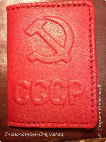 По просьбе читателей моего блога сделал мастер-класс по изготовлению обложки из натуральной кожи на паспорт. Это базовый мастер-класс, в котором описываю последовательность и приёмы изготовления обложки. Далее планирую опубликовать ещё несколько МК по оформлению обложки в разных техниках. Живу в Беларуси, поэтому обложка сделана на паспорт гражданина Беларуси. По размеру, насколько я могу судить (приходилось продавать обложки на паспорт россиянам), размеры белорусского и российского паспортов одинаковые. Есть различия и существенные, о чём я скажу по ходу изготовления. Итак, начинаем. фото 1