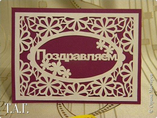 Уже  отгремели январские праздники, за годовщину свадьбы вчера попили чай с тортиком. Но не все работы Руслана были показаны в предыдущей записи ( https://stranamasterov.ru/node/991566 ) фото 23
