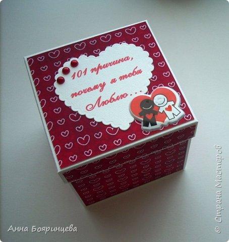 А эта коробочка с записками для девушки. фото 1