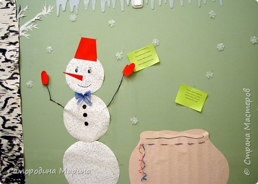 Рябина со снегирями... фото 5