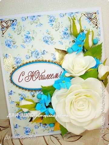 Добрый вечер, СТРАНА МАСТЕРОВ! Сегодня у меня подборка юбилейных открыток.  Украшены они цветами ручной работы из фоамирана.