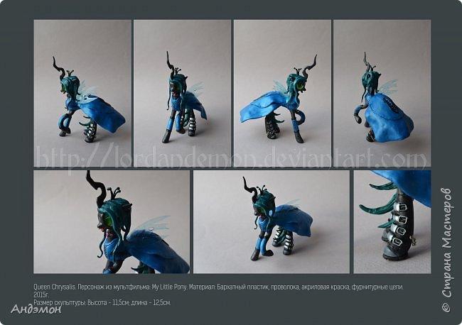 "Queen Chrysalis персонаж мультфильма ""My little pony"". фото 1"
