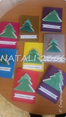 Вот такие открытки дети подготовили к новому году для родителей.  Работа делится на 2 занятия: 1- складывание ёлочки в технике оригами; 2- изготовление открытки -аппликация