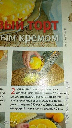 Нашла в старом журнале рецепт чудо-тортика. Апельсины немного отварила в сахарном сиропе, приготовленном на небольшом количестве апельсинового сока. Дополнительно решила украсить брусникой и припудрила фруктозой (на фото, может, не очень хорошо видно). Вместо апельсинового джема взяла какой нашла в магазине - персиковый. В остальном - все по рецепту. У меня бисквит по этому рецепту получился на троечку:-). Думаю из покупных бисквитных кожей получится прекрасный торт, в след.раз сделаю из них. фото 5