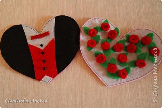 Доброе время суток!Хочу представить вашем вниманию валентинку из фетра в виде открытки. Представлена внешняя сторона (обложка). фото 1