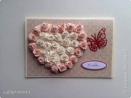 Открыточки ко дню Святого Валентина фото 2
