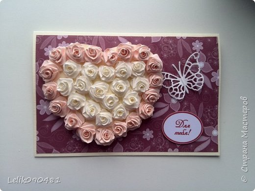 Открыточки ко дню Святого Валентина фото 3