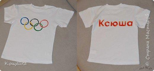 В группе в садике, куда ходит моя дочка, очень креативные воспитатели (спасибо им) В этом году придумали, чтобы дети на физкультуру и спортивные мероприятия ходили не в просто белых футболках, а в Олимпийских! На передней части футболок нарисованы олимпийские кольца, а на задней подписано имя ребенка. фото 1