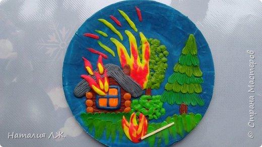 Берегите природу от пожара фото 4