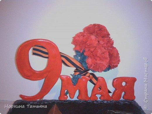 9 Мая. фото 2