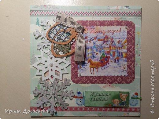 Новогодние открытки, скрапбукинг  фото 5