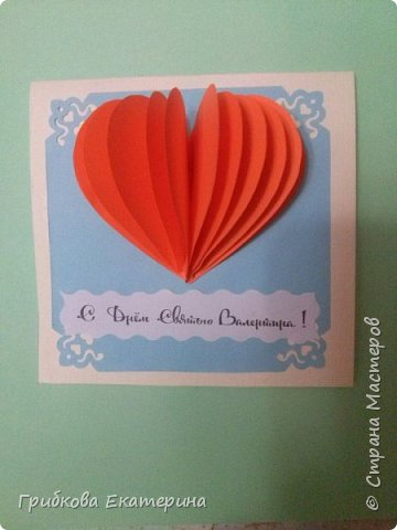 Открытки Валентинки фото 3