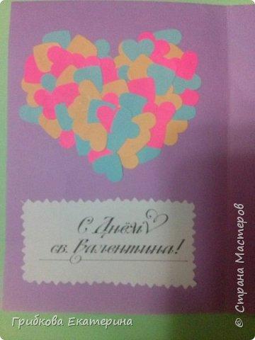 Открытки Валентинки фото 2