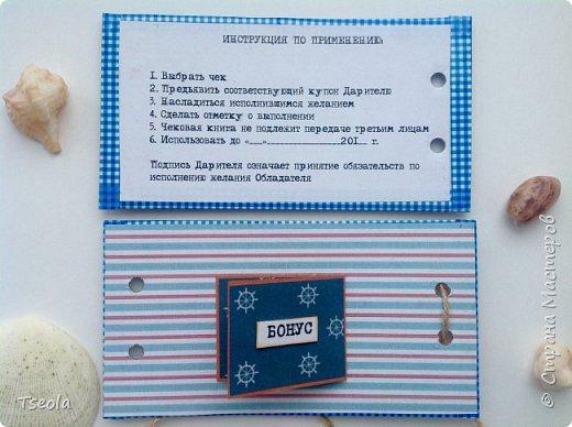 Доброго времени суток!  Заказали чековую книгу желаний ( делаю впервые) с морской тематикой, потому что одариваемый служил в морфлоте))) Размеры 14,5 х 7,5 см  фото 6