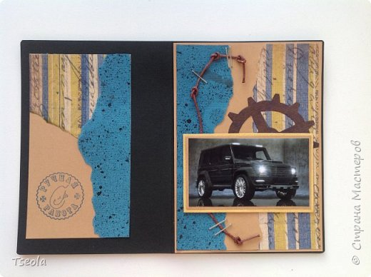 Доброго времени суток!  Заказали чековую книгу желаний ( делаю впервые) с морской тематикой, потому что одариваемый служил в морфлоте))) Размеры 14,5 х 7,5 см  фото 7
