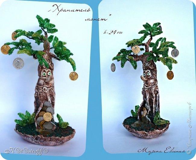 "Орхидея и ""Хранитель монет"" фото 2"