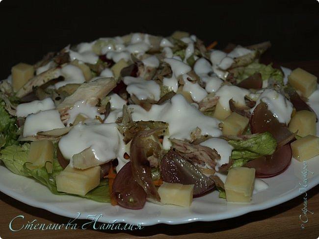 Доброе утро)) Этот салат – лёгкая версия салата «Тиффани». Но на мой взгляд более вкусная и удачная. Богатый состав и богатый вкус. Отличный обед или ужин. Зеленый салат (латук, айсберг, романо), сыр соленый (брынза, фета) 100 гр., грецкие орехи 100 гр., грудка индейки, красный виноград, йогурт натуральный 200 гр., соль, перец. Салатные листья порвать, смешать с йогуртом, посолить, поперчить и перемешать. Грудку индейки приправить и запечь. Нарезать соломкой. Сыр порезать кубиком. Виноград порезать вдоль на 4 части, вытащить косточки. Грецкие орехи порезать крупно. Выложить на порционную тарелку салатные листья, сверху равномерно распределить виноград, орехи, индейку, сыр. Сверху слегка полить йогуртом.  Можно использовать и любой острый сыр. Индейку можно заменить на куриную грудку. Грецкие орехи здесь идут как продукт по желанию, но без них будет не так вкусно!
